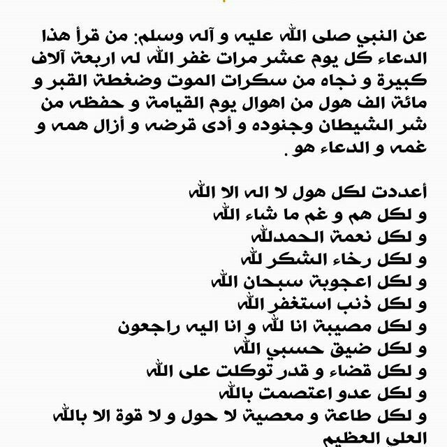 Pin By بسم الله الرحمن الرحيم On عربي Math Ill Math Equations