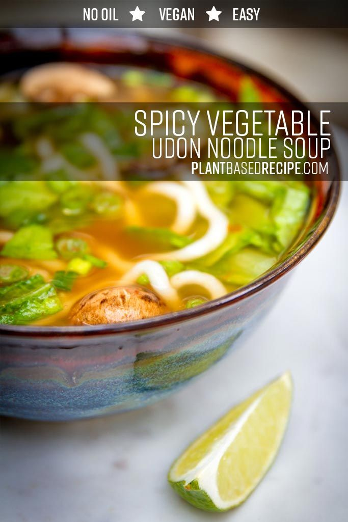 Quick And Simple Spicy Vegetable Udon Soup Vegan No Oil Plant Based Recipes Easy Oil Free Vegan Recipes Recipe Oil Free Vegan Recipes Udon Soup Wfpb Recipes