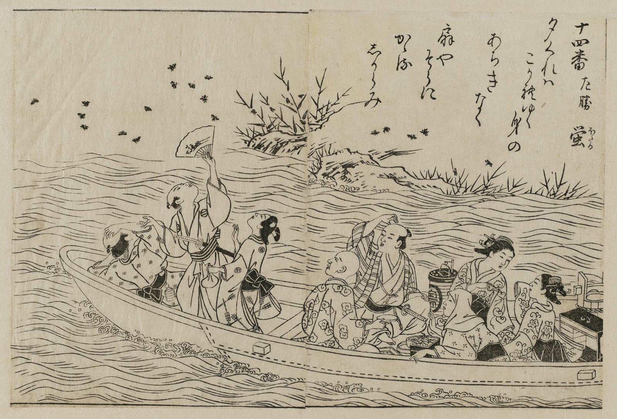 Resultado de imagen para nishikawa sukenobu