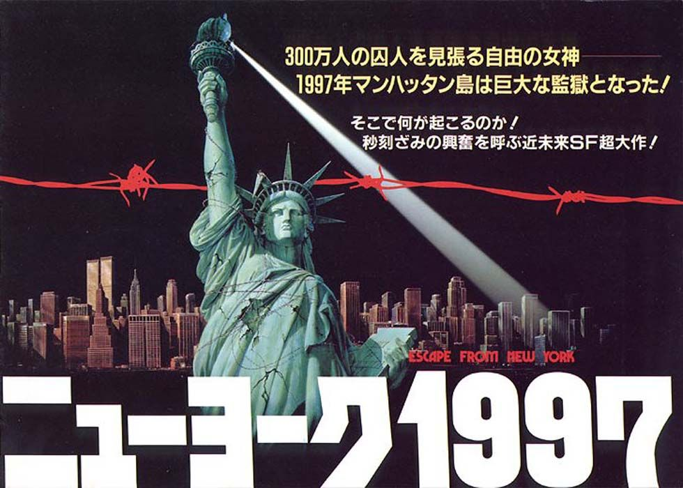 Escape from New York, 1981 - Japanese poster
