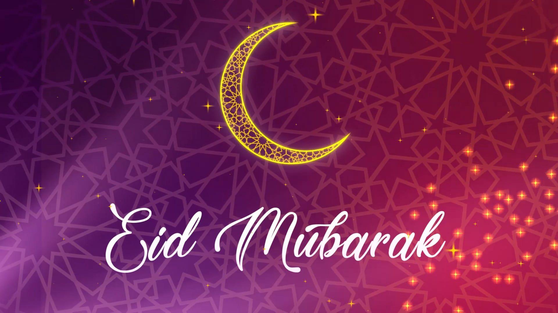 Eid Mubarak After Effects Animaton With Images Eid Mubarak