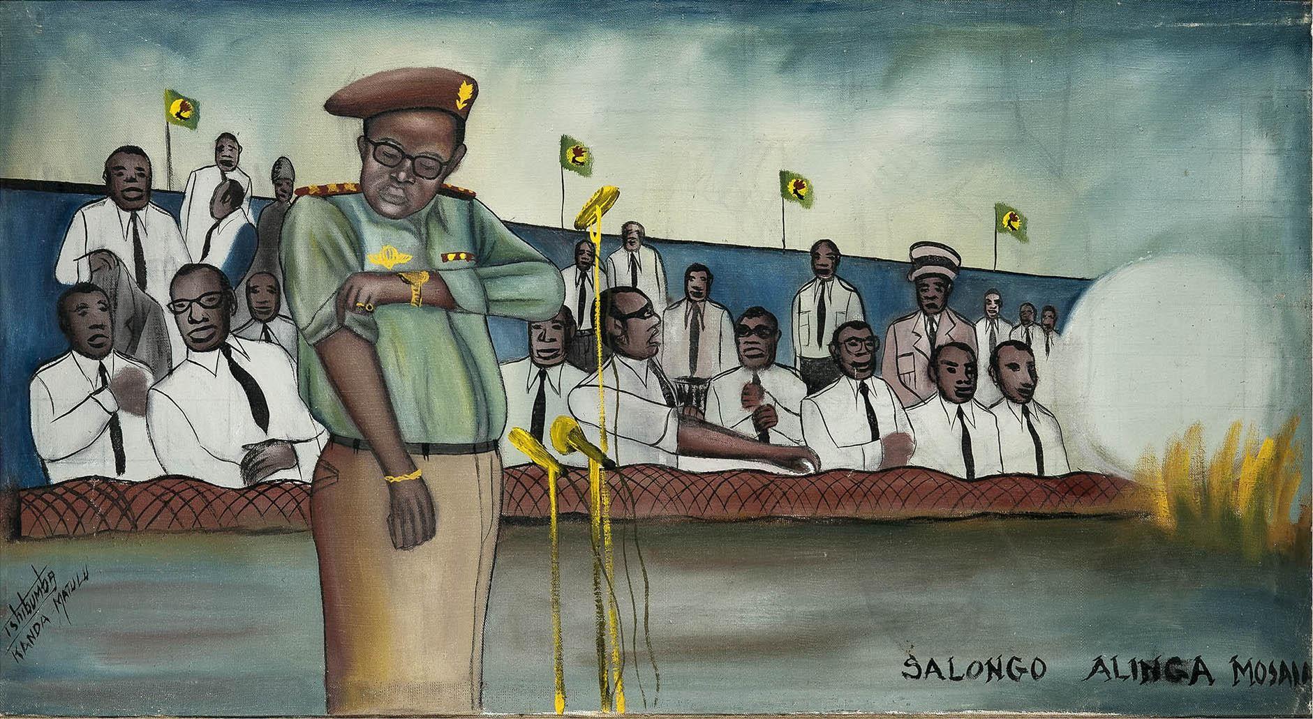 Salongo Alinga Mosala - Tshibumba Kanda-Matulu  Popular PaintingsAfrica