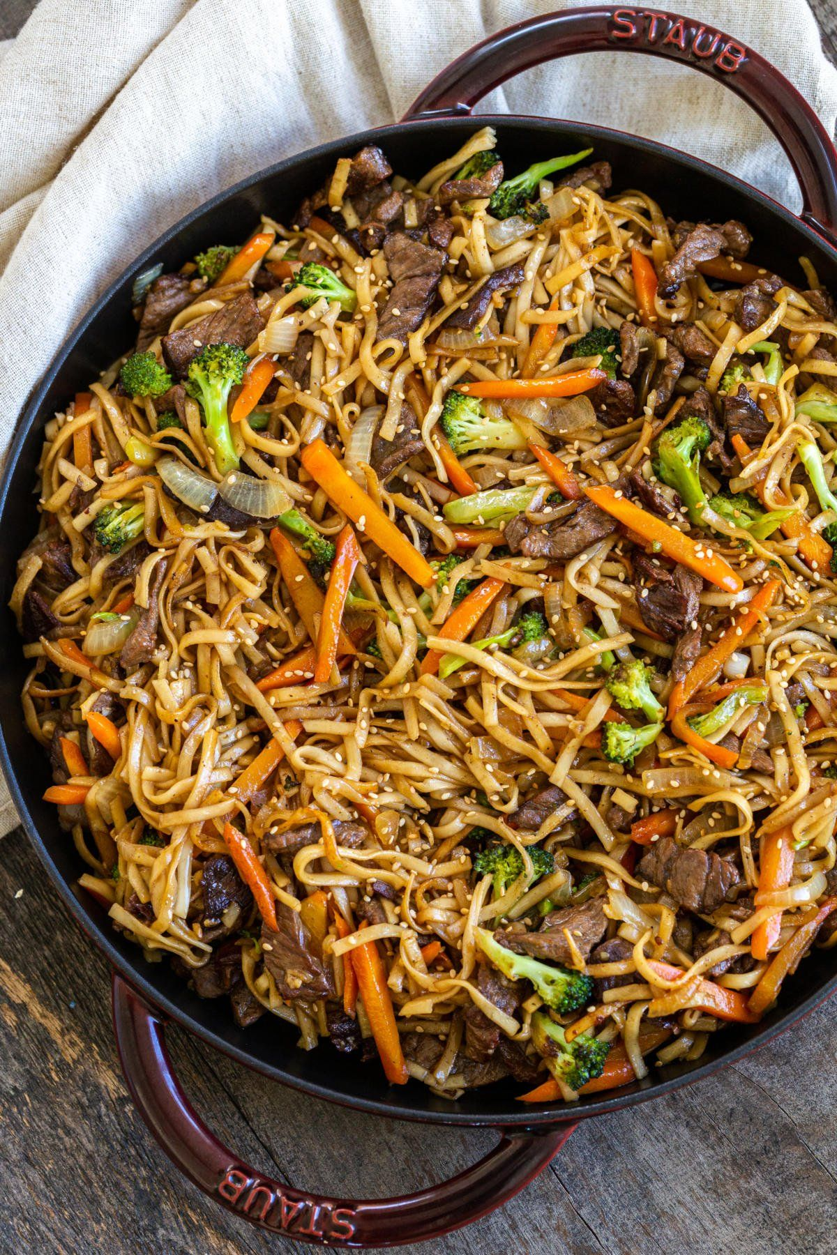 Photo of Beef Lo Mein Recipe – Easy Beef Lo Mein |Momsdish