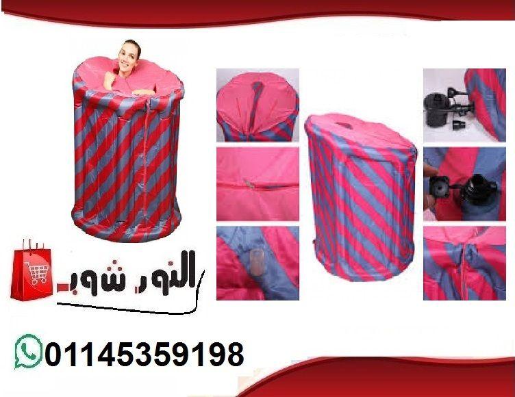 حمام الساونا المنزلي نفخ مع بطانة هو من افضل انواع حمامات الساونا المنزلية مزود بمضخة هواء لنفخه وجهاز بخار وتستطيعون اضافة اي معطر ل Bags Fashion Wristlet