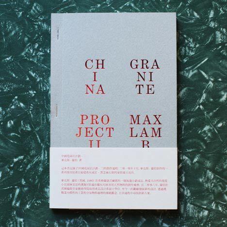 China Granite Project II by Max Lamb