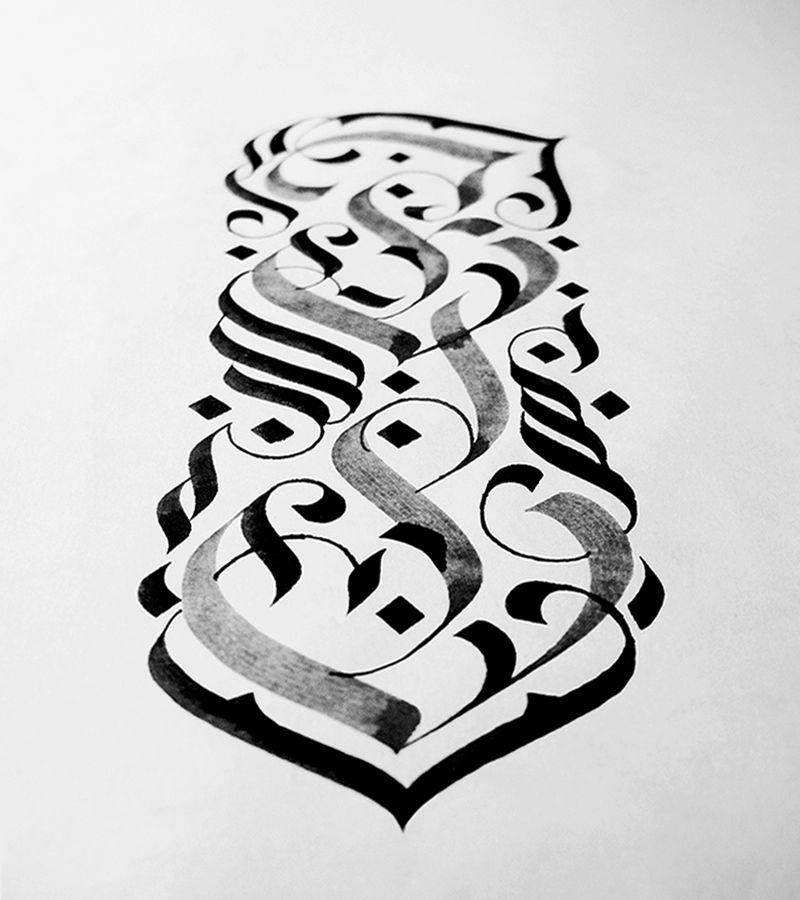 EP #tusk #calligraphy #thailand