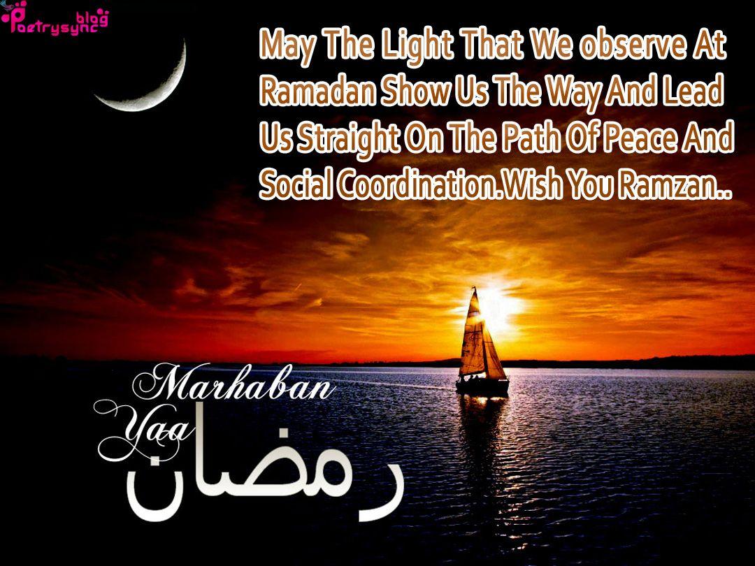 Poetry Ramzan Mubarak Sms Messages With Ramzan Wallpaper Ramzan Wallpaper Sms Message Ramadan