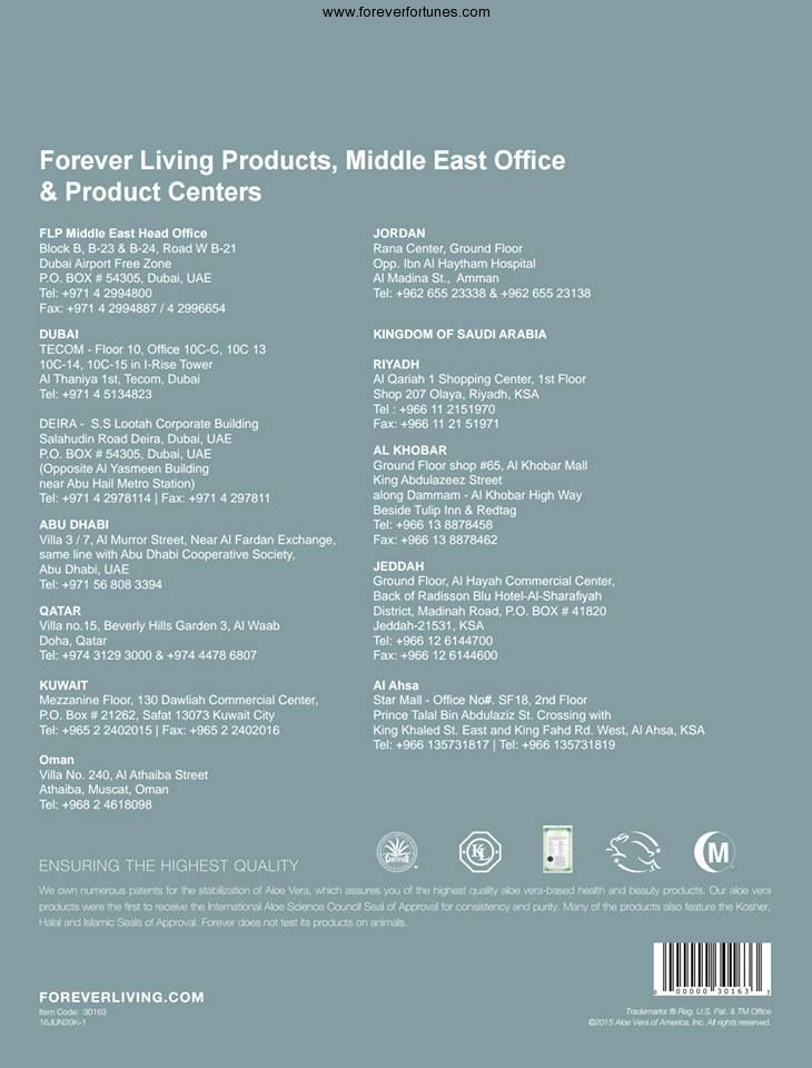 Foreverlivingproducts Middleeast Office Product Centers Address