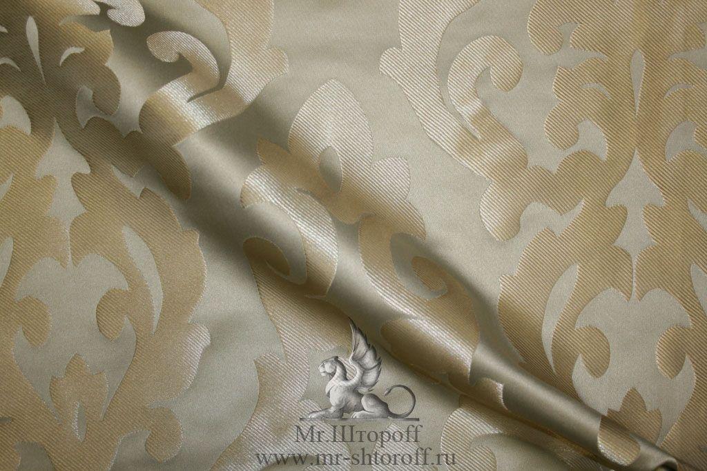 Ткани для штор дизайнерские купить ткань жаккард для мебели в интернет магазине