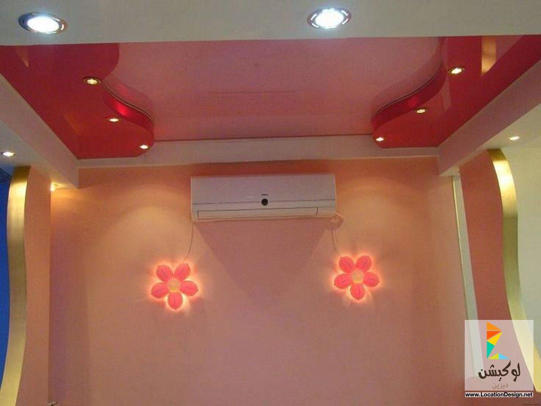 10 Red gypsum false ceiling design for living room 2015 10 Red