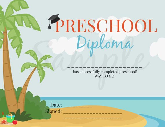 Instant Download Preschool Beach Graduation Diploma Certificate