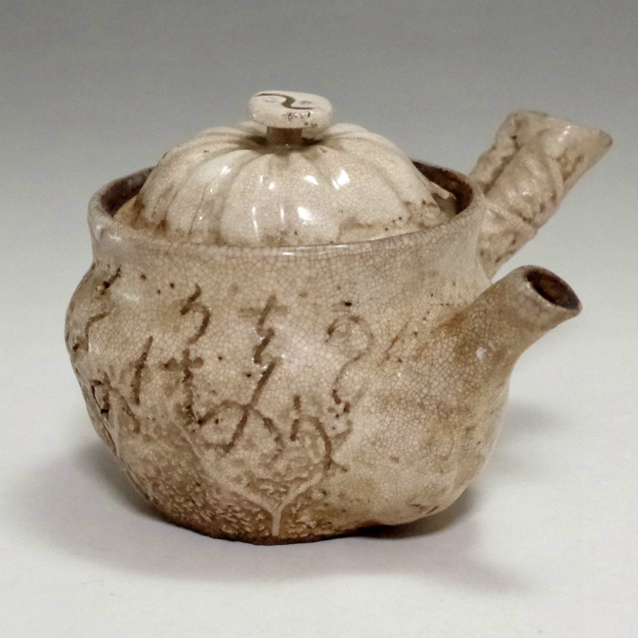 Antique japanese pottery tea pot by otagaki rengetsu 1924 antique japanese pottery tea pot by otagaki rengetsu 1924 reviewsmspy