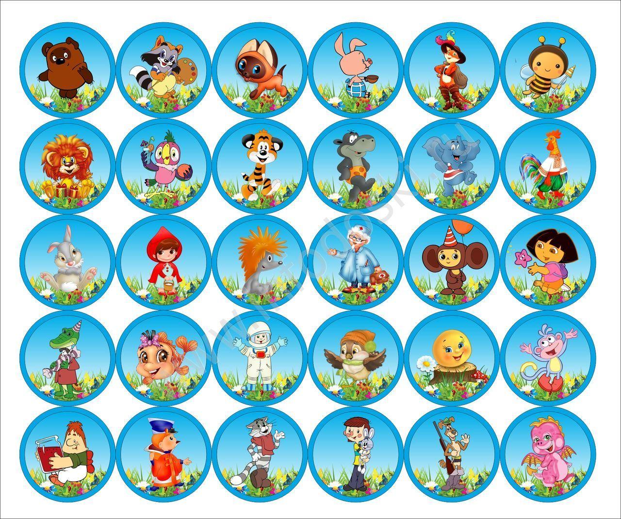 маркировка на шкафчики в детский сад скачать бесплатно