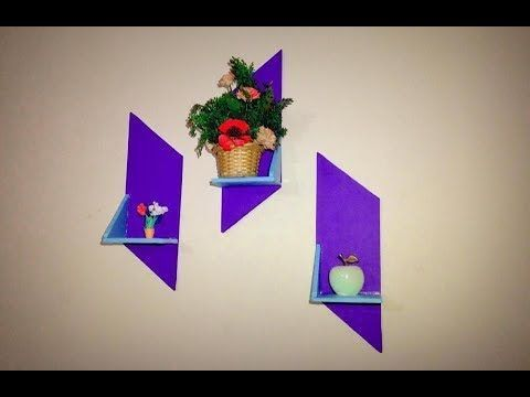 DIY wall cardboard shelves / Room Decor Organization - YouTube #cardboardshelves DIY wall cardboard shelves / Room Decor Organization - YouTube #cardboardshelves DIY wall cardboard shelves / Room Decor Organization - YouTube #cardboardshelves DIY wall cardboard shelves / Room Decor Organization - YouTube #cardboardshelves