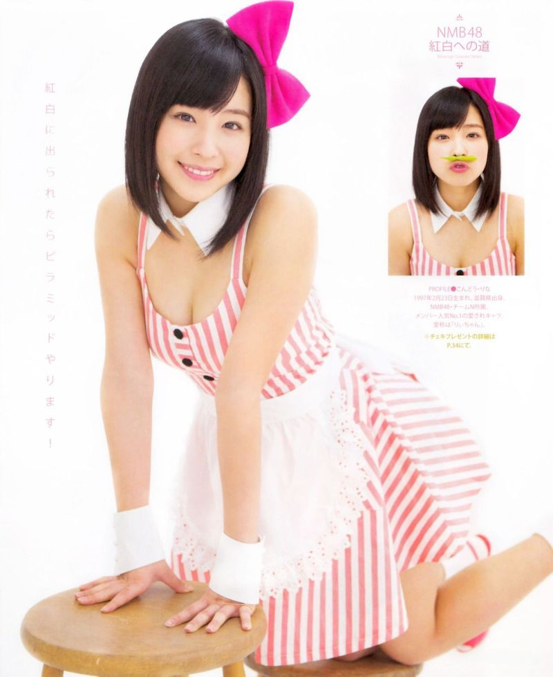 "NMB48 Rina Kondo ""Day Dreaming"" on BU BU KA magazine"