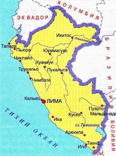 картинка перу на карте южной америки