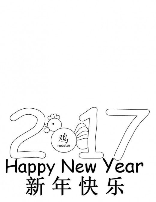 Here You Will Find Quick Printable Templates For Greeting Cards For - Greeting card print template