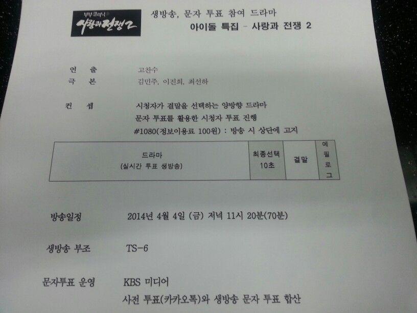 생방송 참여 드라마