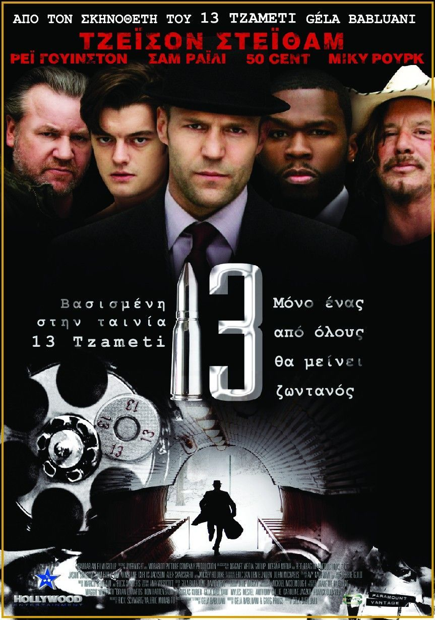 Streaming Movies, Hd Movies, Full Movies Download, Movie Trailers, Movies  Online,