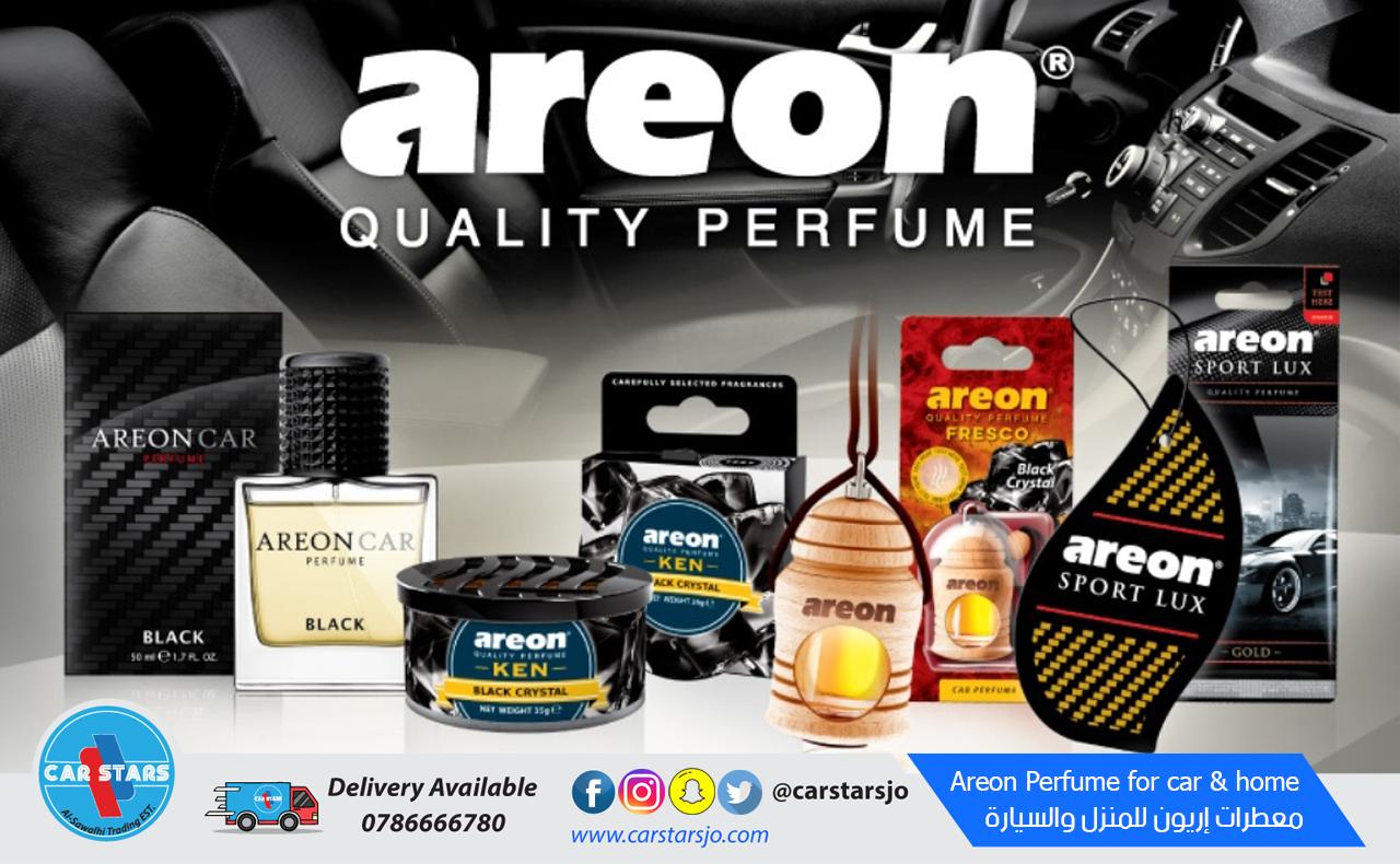 عطور اريون للسيارة وللمنزل رائحة منعشة تدوم طويلا بأفضل الأسعار أشكال ونكهات واستخدامات متعددة لتناسب جميع الأذواق احصل عليها الآن Sports Luxe Perfume Sports