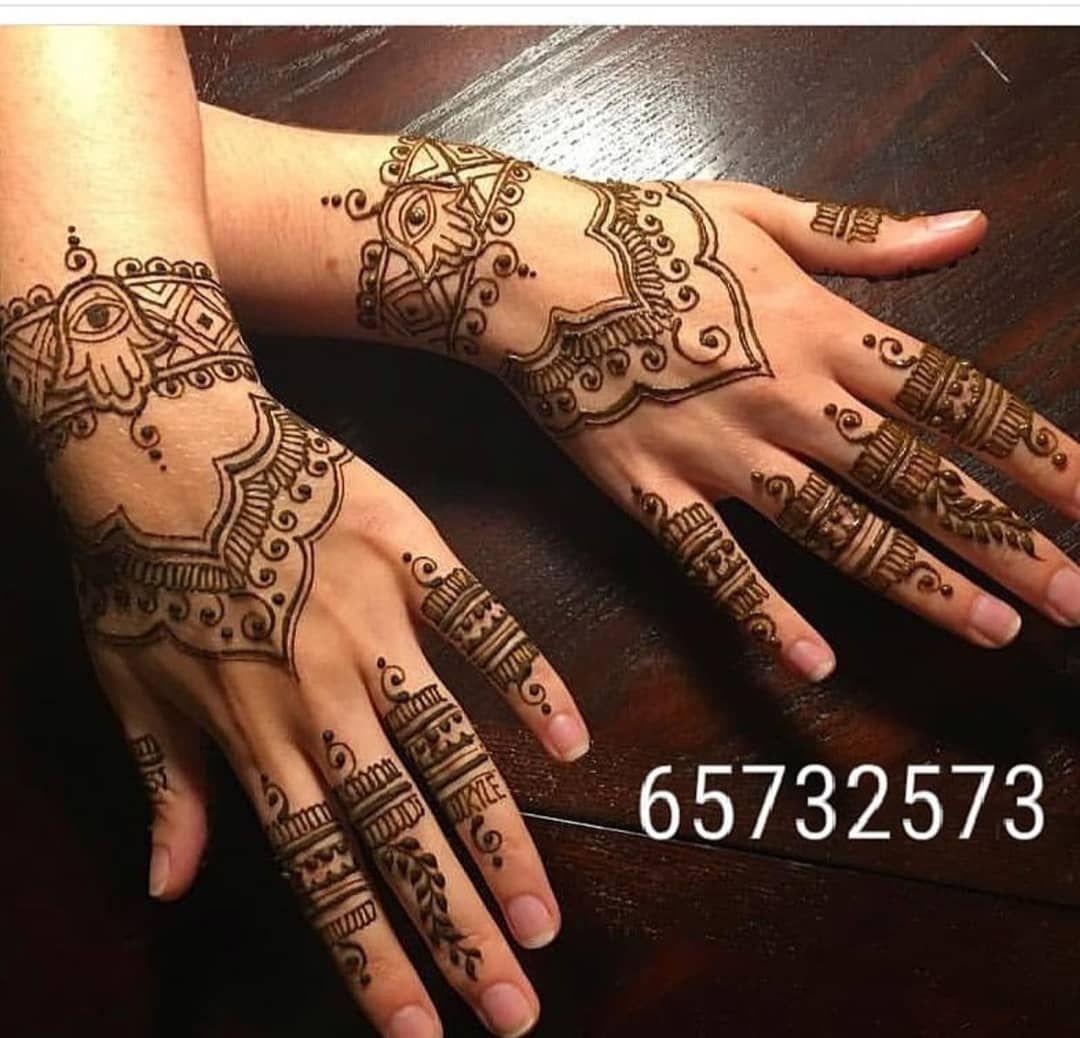 الحناء عجب للحناء في شهر رمضان استقبلي الشهر الفضيل مع اجمل نقوش الحناء نقوش حناءعلى شكل هلال و نجمة من Henna Tattoo Designs Henna Hand Tattoo Henna Tattoo