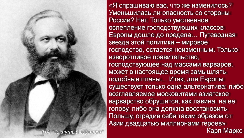 Ідею єдиної і вільної Європи ніколи не буде реалізовано без участі народів України і Росії, - Волкер - Цензор.НЕТ 5295