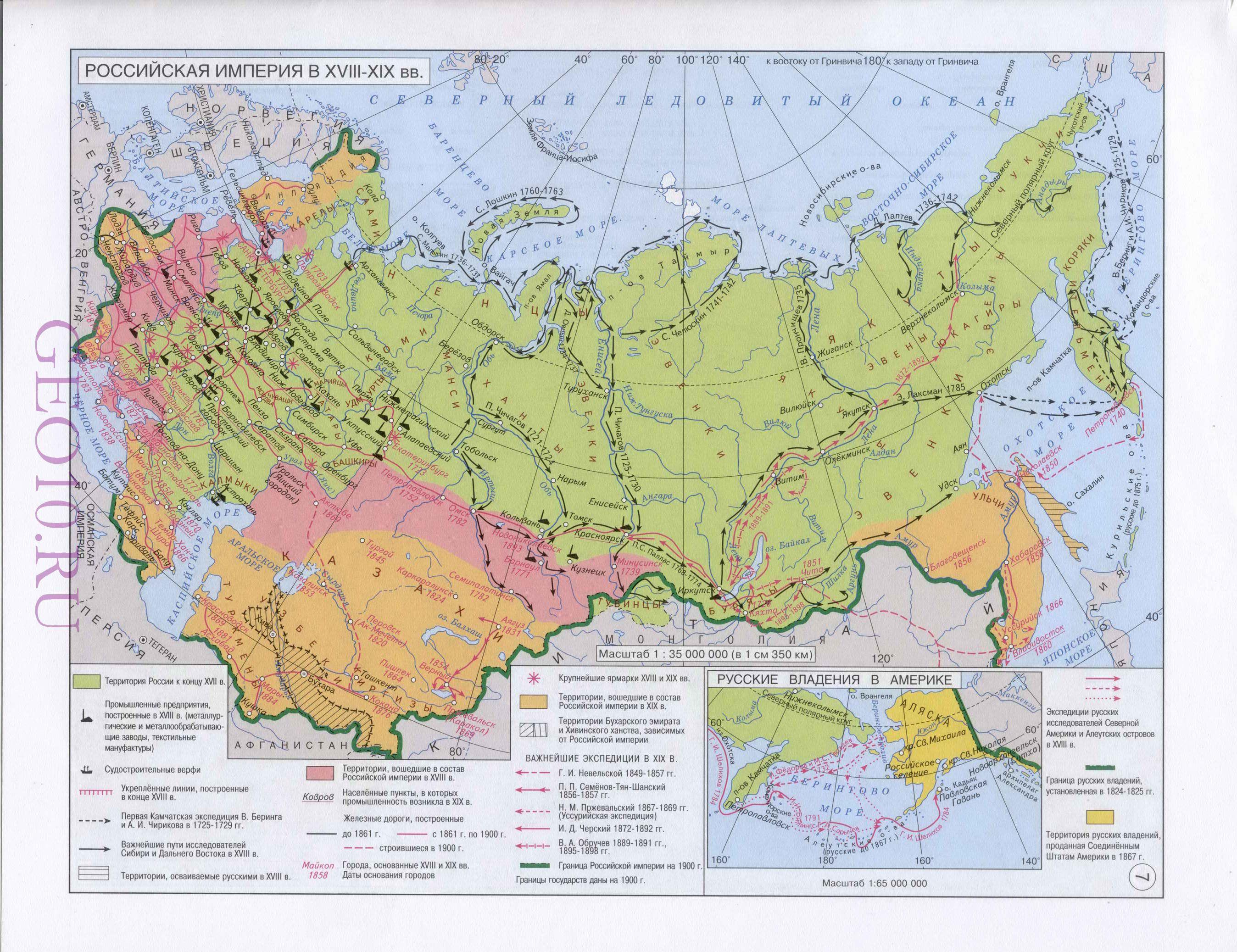 Karta Rossijskoj Imperii Xviii Xix Veka S Sibiryu Karta