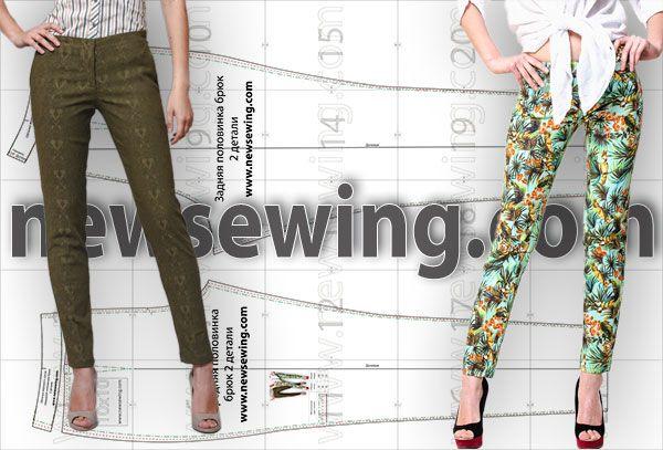 pattern, free : women's trousers