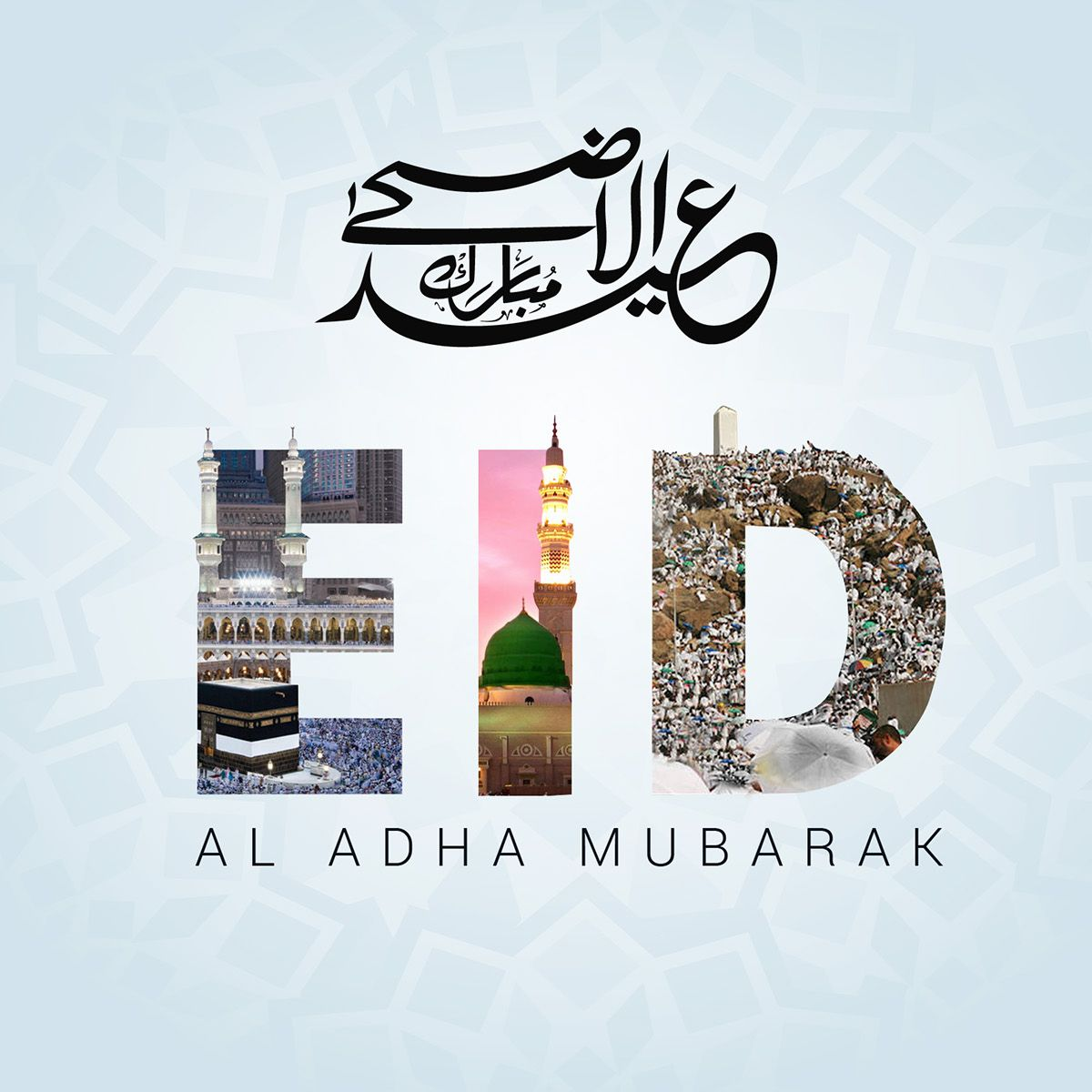 Eid Al Adha Greeting Design Graphic Designing Pinterest Eid Al