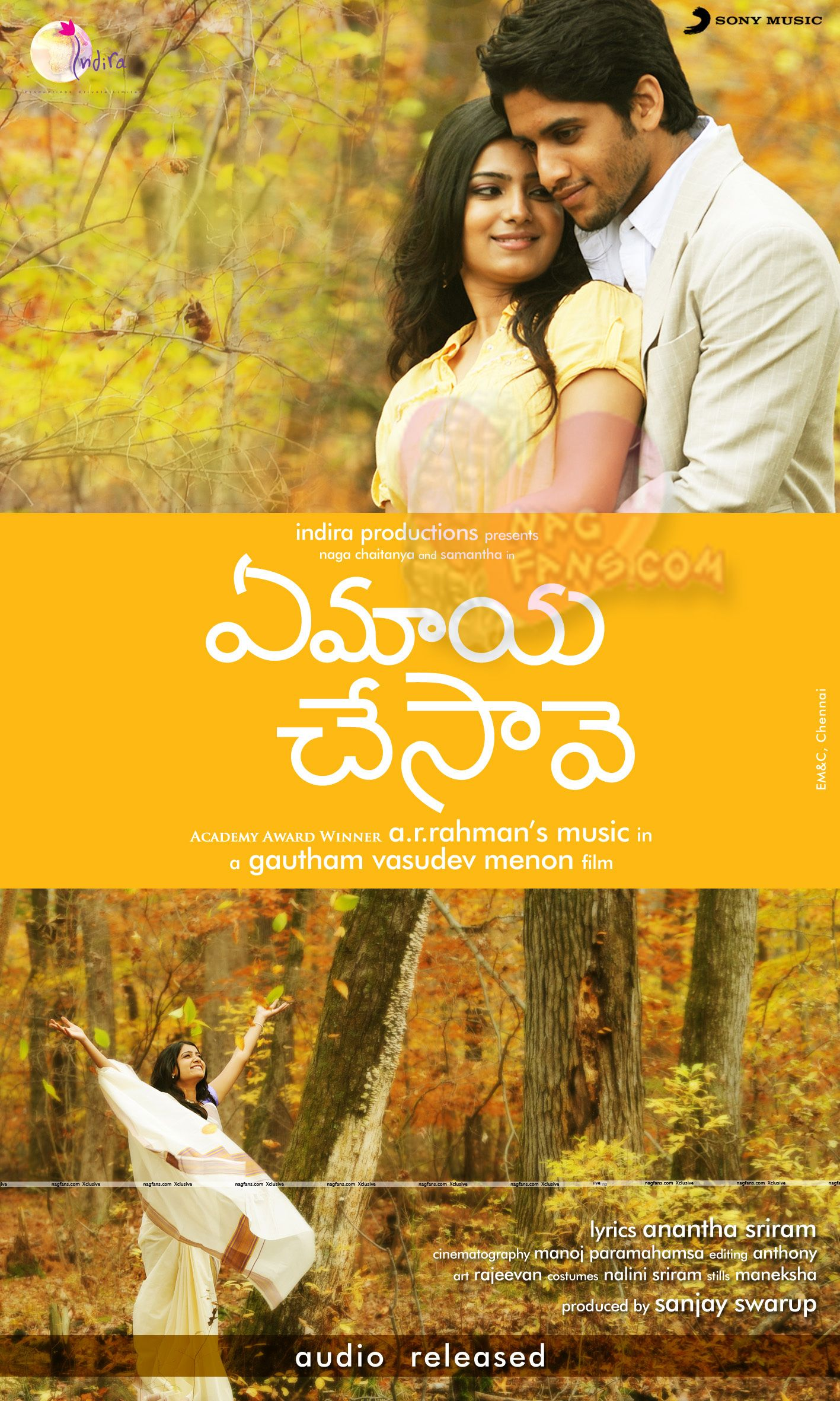 Ye maaya chesave photos: hd images, pictures, stills, first look.