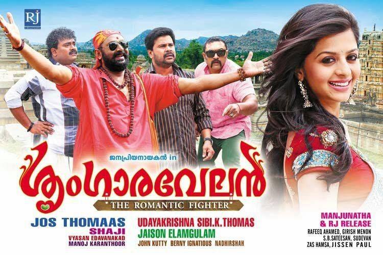 Kilukkam Kannada Movie Mp4 Video Songs Free Download