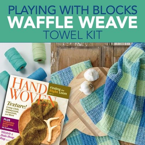 Playing with Blocks Waffle Weave Towel Kit