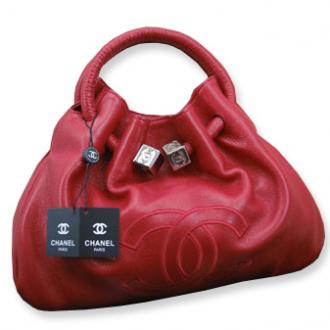 405d135118ee8 günstig billig Chanel Cube Schultertasche Rarität rot