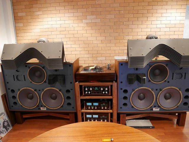 Jbl Good Looking Audio
