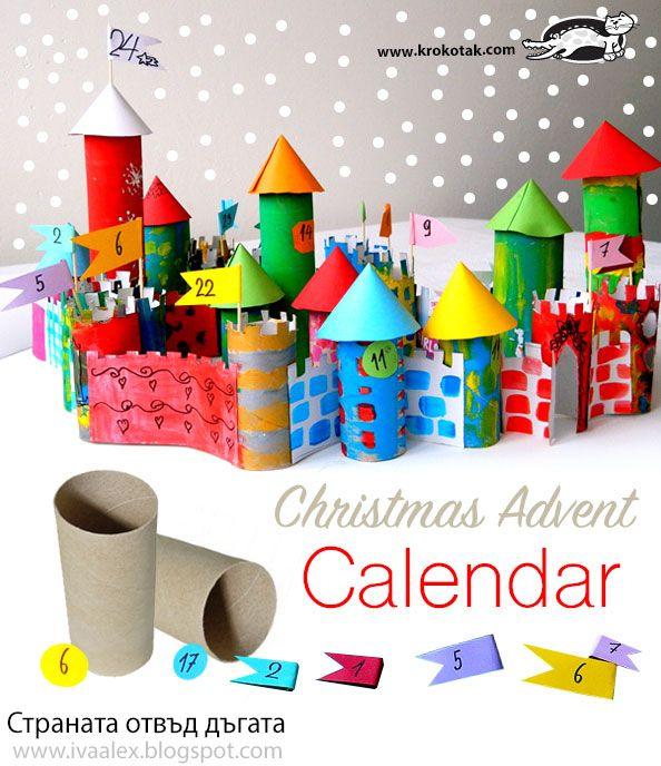 Kids Craft Advent Calendar : Christmas advent calendar the castle and