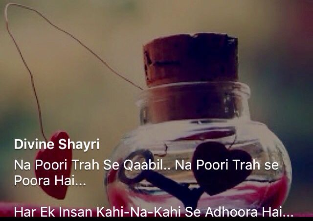Https Www Facebook Com Divineshayri Share If You Like The