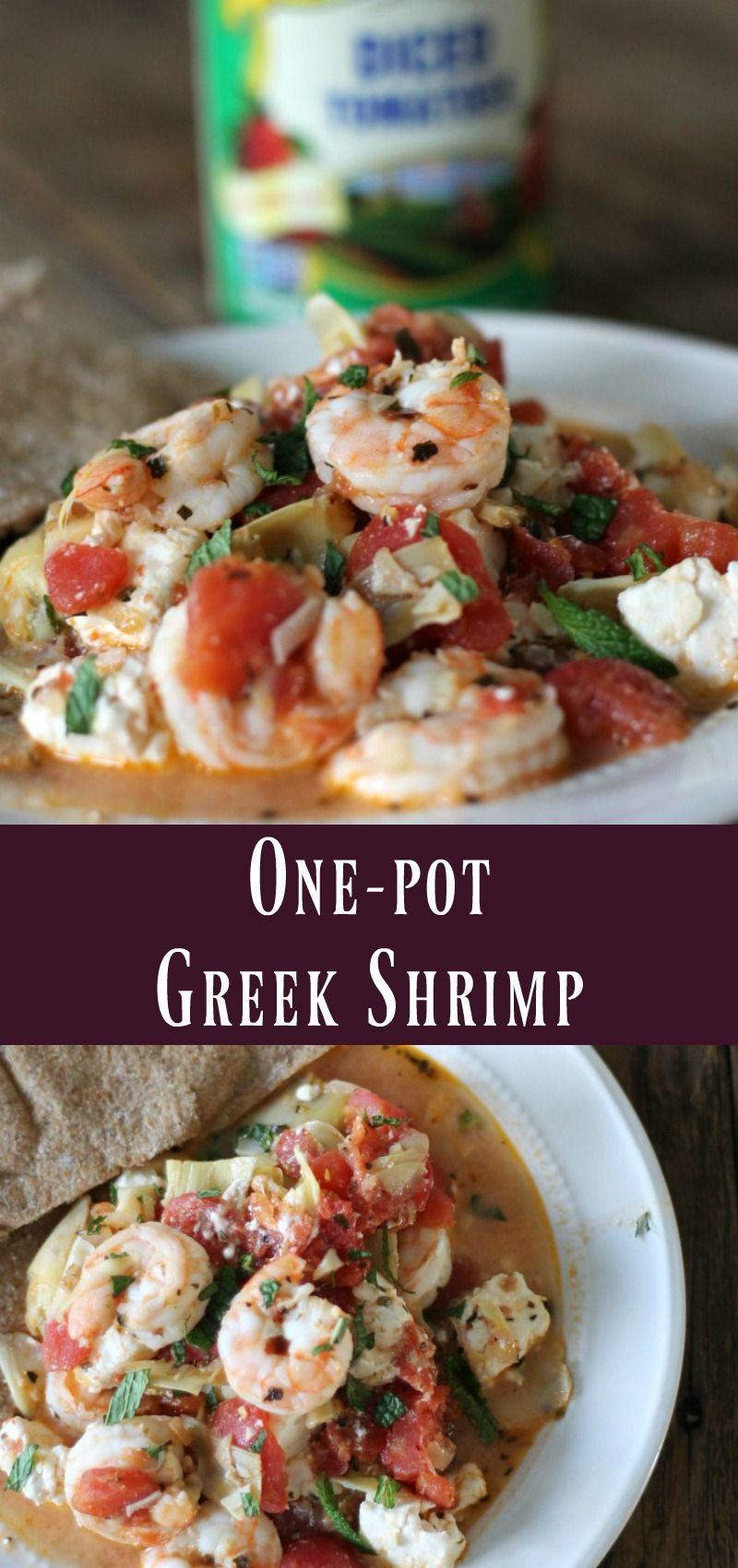 One pot greek shrimp recipe greek shrimp healthy dinner recipes food one pot greek shrimp healthy dinner recipe forumfinder Gallery