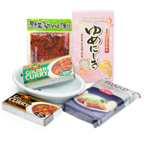 Katsu Curry Kit 23 99 Japan Centre Curry Japanese Curry Hottest Curry