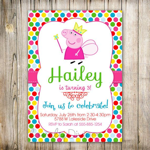 Peppa Pig Invitation Invite 1st Birthday 2nd 3rd 4th 5th 6th PRINTABLE