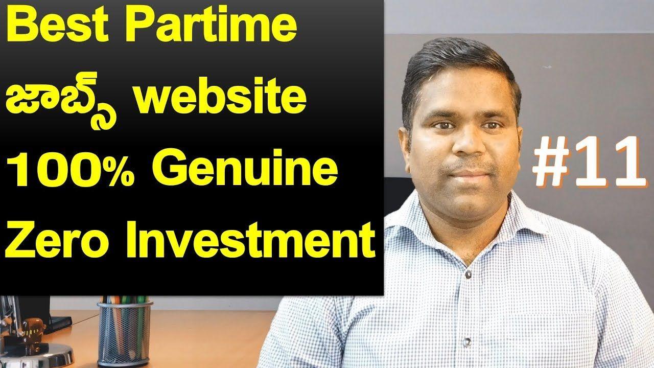 Best Partime జాబ్స్ website H1B Visa Life in