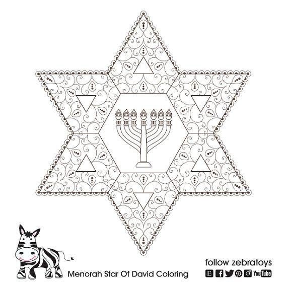 Rosh Hashanah Coloring Book-5 Designs-Shana Tova-Jewish New Year ...
