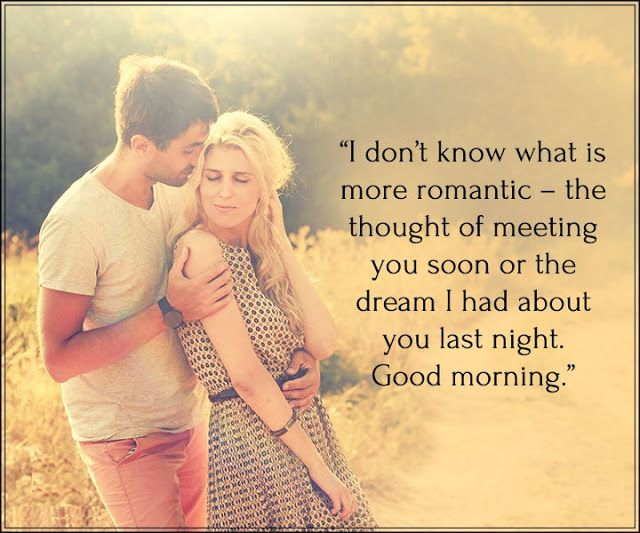 Valentines Day Messages Good Morning Love Messages Love Message For Boyfriend Funny Good Morning Memes