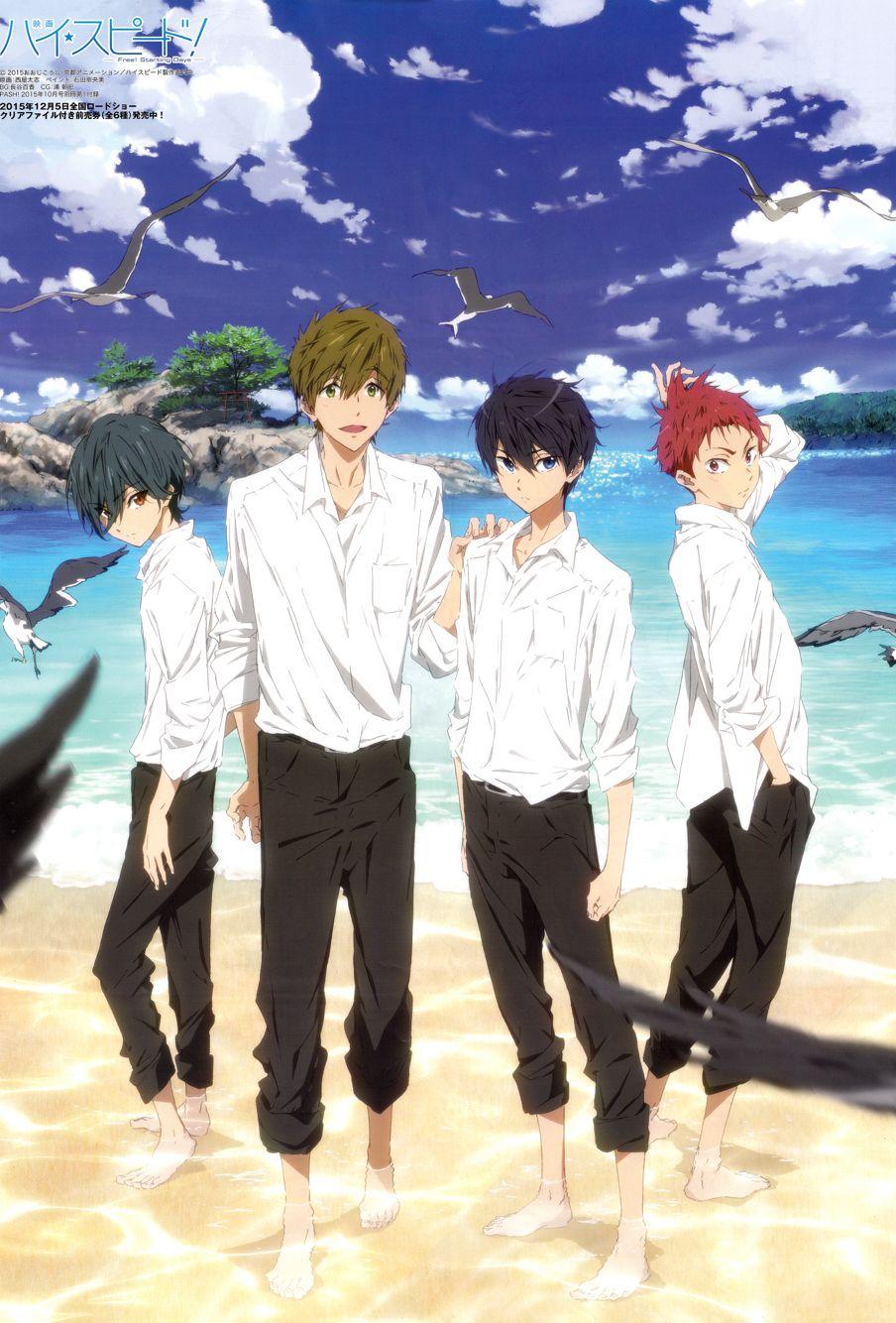 Free! Iwatobi Swim Club Kirishima Ikuya Nanase Haruka