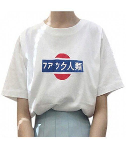 Adidas Originals Japanese Writing Sweatshirt