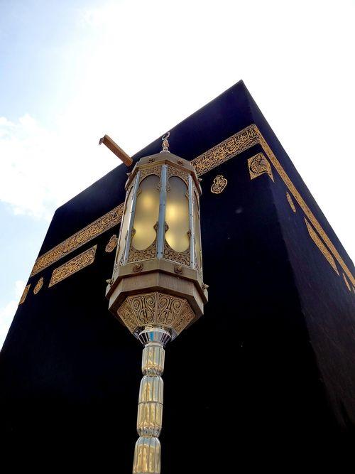 Lamp And The Ka Baoriginally Found On Ladyinblackhijab Mekkah Islam Mecca Kaaba