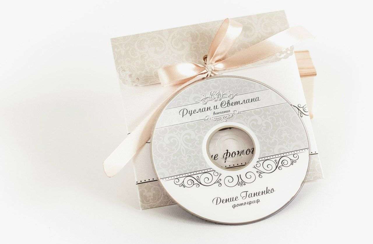 Wedding CDDVD Label Template Vintage Patterns Wedding Label - Wedding label templates