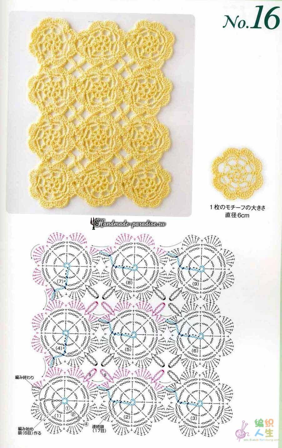 Вязание крючком без отрыва нити. Схемы узоров 111 | crochet ...