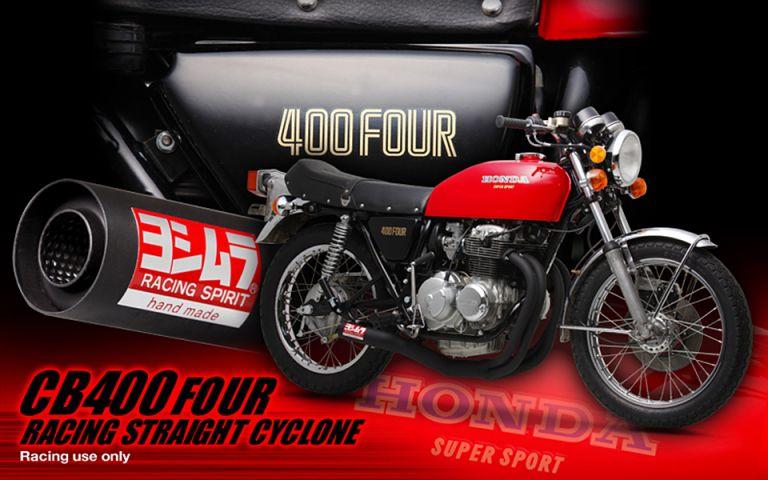 Yoshimura Honda CB400F Racing Straight Cyclone 4-Into-1