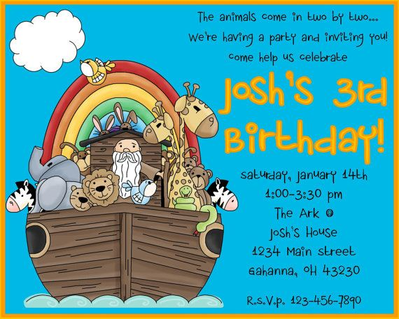 Noahs Ark Birthday Invites