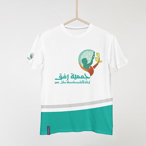 تصميم شعارات هويات تجارية في السعودية Women S Top Tops Fashion